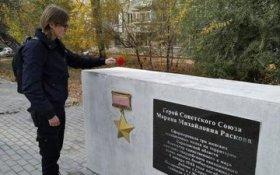 В российских регионах отметили День рождения Ленинского Комсомола