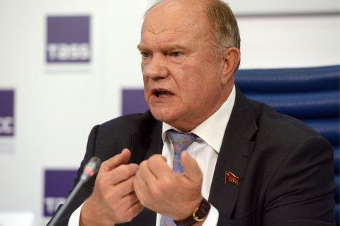 Коммунисты потребовали отменить постановление Центризбиркома о трехдневном голосовании