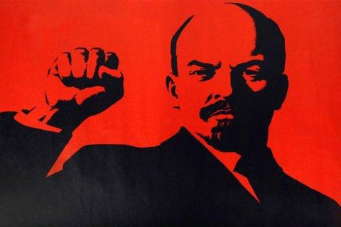 Юрий Афонин: Ленинский гений поможет миру найти дорогу в будущее