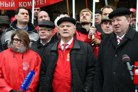 КПРФ отправила 66-й гуманитарный конвой в Донбасс