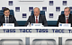 Пресс-конференция. Предложения КПРФ по проекту федерального бюджета-2020. Он-лайн транснляция