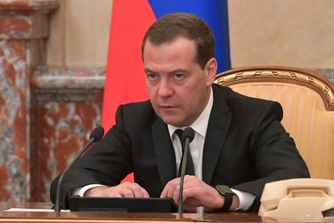 Медведев утвердил двухэтапную индексацию тарифов ЖКХ в 2019 году