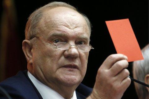 Геннадий Зюганов потребовал от прокуратуры добиться освобождения комсомольцев в Петербурге