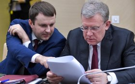 Правительство: В 2019 году доходы россиян вырастут, аж, на 1%! Счетная палата: Это вы преувеличиваете