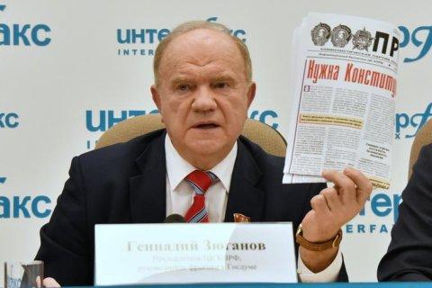 Геннадий Зюганов: Мы предлагаем принципиальные поправки