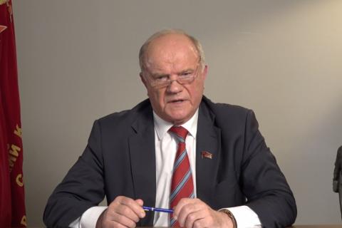 Геннадий Зюганов призвал белорусов не поддаваться на «сладкоголосые обещания Запада»