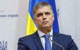 На Украине заявили об «исчерпании» Минских соглашений