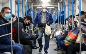 В метро Москвы по-прежнему штрафуют десятки тысяч человек за отсутствие масок и перчаток