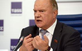 Геннадий Зюганов: Мы будем реализовывать патриотическую программу и наш бюджет развития