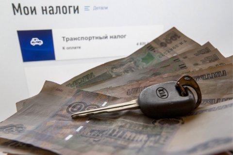 Единороссы в Госдуме отвергли предложение коммунистов  отменить транспортный налог