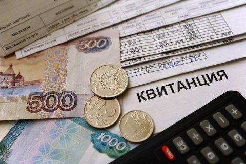 Депутаты-коммунисты требуют запретить банковскую комиссию при оплате услуг ЖКХ