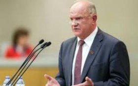 Геннадий Зюганов: Центризбирком становится прикрытием разрушительной политики