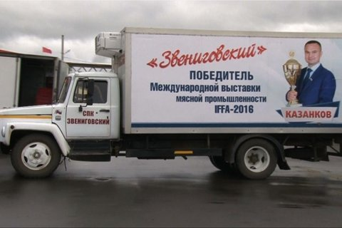 «Звениговская» – народная марка!