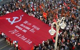 Заявление Президиума ЦК КПРФ: Руки прочь от Красного знамени и полководцев победы