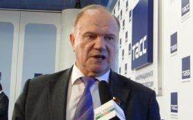 Геннадий Зюганов призвал расследовать деятельность Чубайса