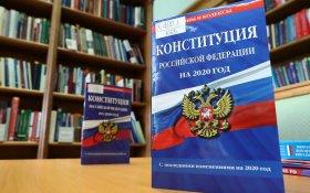 КПРФ не подпишет соглашения с общественными палатами о контроле над голосованием по поправкам в Конституцию