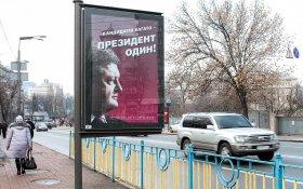 Последние предвыборные рейтинги на Украине. «Смех и радость мы приносим людям»