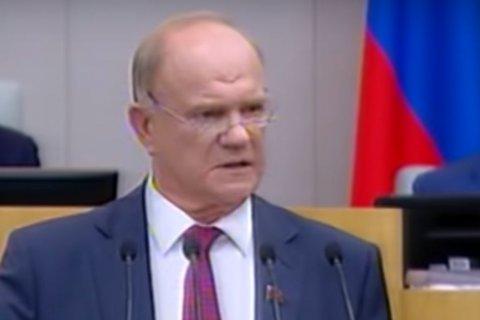 Геннадий Зюганов выступил за формирование правительства народного доверия и усиление контрольных функций парламента