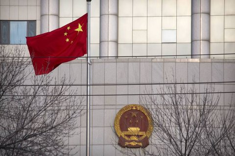 Топ-менеджер госкомпании приговорен к 11,5 годам тюрьмы за использование служебного положения в целях личного обогащения … в Китае