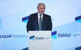 Путин заявил, что главным его достижением за 20 лет стало сокращение бедности в 2 раза