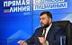 Глава ДНР заявил о готовности перейти в контрнаступление на Украине