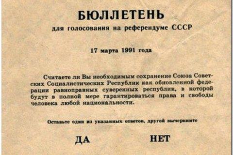 Геннадий Зюганов: Единое государство социализма – выбор абсолютного большинства