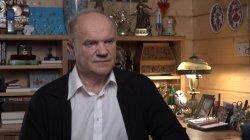 Интервью Геннадия Зюганова о выборах в США (05.11.2020)