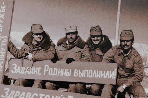 Геннадий Зюганов обратился к президенту Путину по вопросу о восстановлении льгот для ветеранов боевых действий