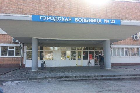 В Ростове-на-Дону 13 пациентов задохнулось от нехватки кислорода. Чиновники опровергают