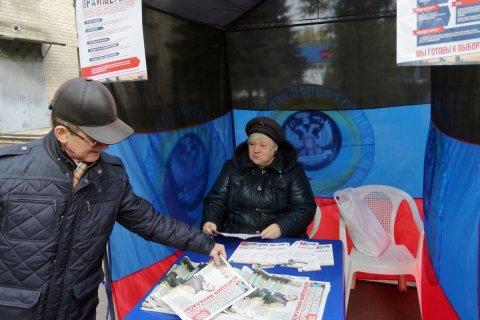В Донбассе прошли праймериз