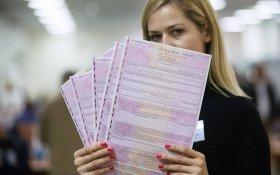 ЦБ опять разрешил страховщикам поднять тарифы ОСАГО