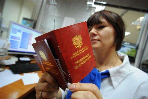 Внимание! Работают все радиостанции и телеканалы! В России увеличены социальные пенсии… на 182 рубля
