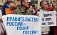 Суд оштрафовал отделение КПРФ в Карелии за митинг против повышения пенсионного возраста