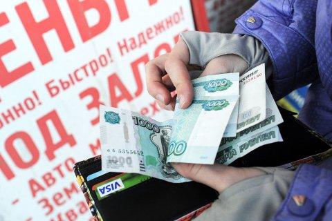 В КПРФ призвали покончить с микрофинансовыми организациями