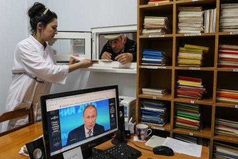 Медицинская помощь в России станет недоступной и платной – эксперты Высшей школы экономики
