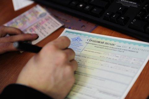 Страховщики снова хотят повысить тарифы ОСАГО