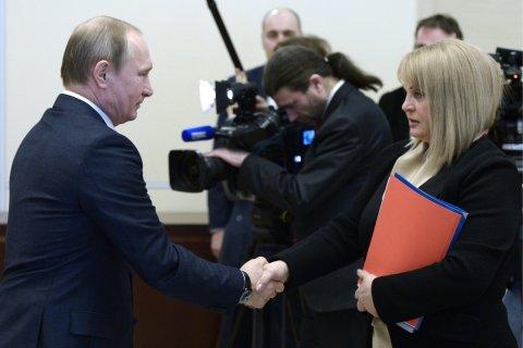 Путин поблагодарил Памфилову и признал выборы легитимными