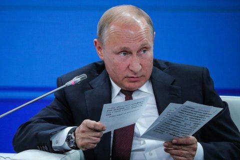 Гроза надвигается. Путин выступит с телеобращением о пенсионной реформе 29 августа