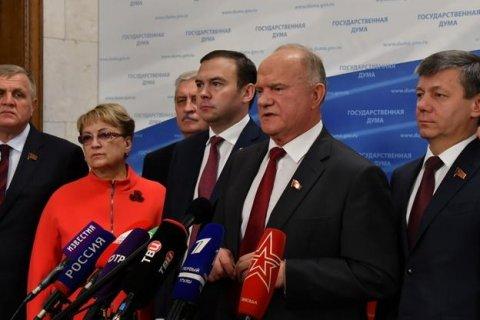 Геннадий Зюганов: В Уссурийске совершено невиданное преступление