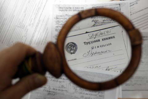 Через год Минфин хочет запустить новую пенсионную «реформу»