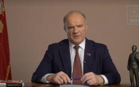 Геннадий Зюганов: КПРФ уверенно идет вперед