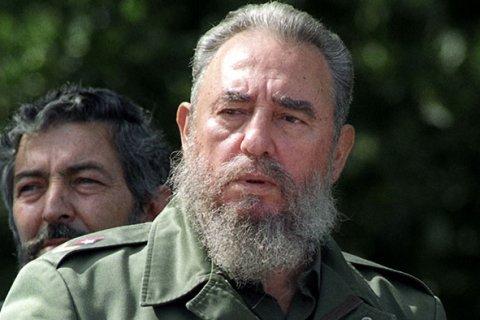 Фидель Кастро предложил наградить Обаму и Трампа медалью из грязи
