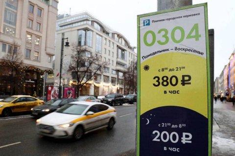 В Москве зону платной парковки расширили до 1350 улиц. Опять — «по просьбе жителей»