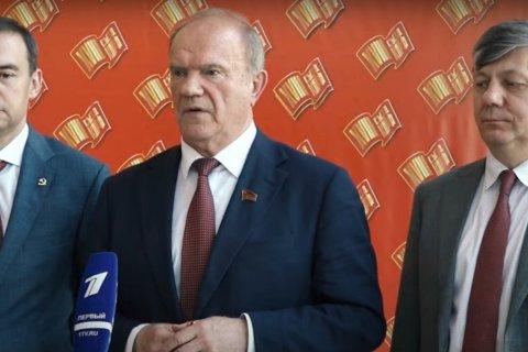 Геннадий Зюганов выступил перед журналистами по завершении второго этапа XVIII съезда КПРФ
