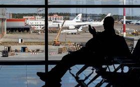 Стоимость авиабилетов в России в I полугодии выросла на 7%