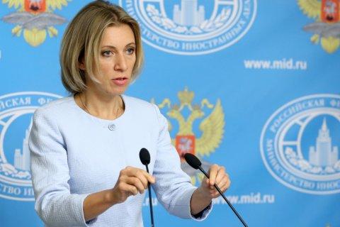 Захарова ответила на обвинения британского МИДа