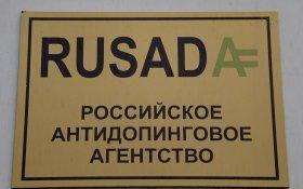 Руководство Олимпийского комитета хочет уволить директора Российского антидопингового агентства: Он слишком активен