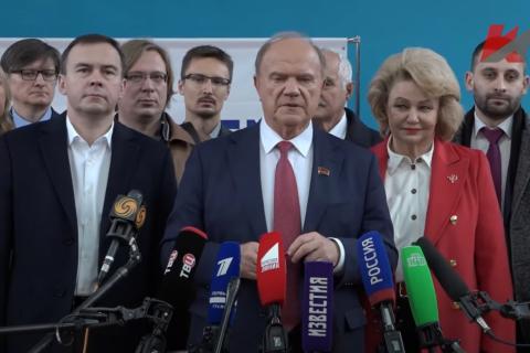 Геннадий Зюганов обратился к избирателям с призывом проголосовать и исправить ситуацию
