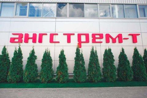 Спустя 13 лет лидера российской микроэлектронники снова будут спасать за счет денег налогоплательщиков