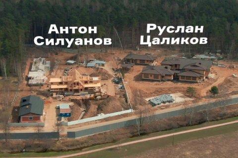 У Силуанова и заместителя Шойгу нашли дома за миллиард рублей